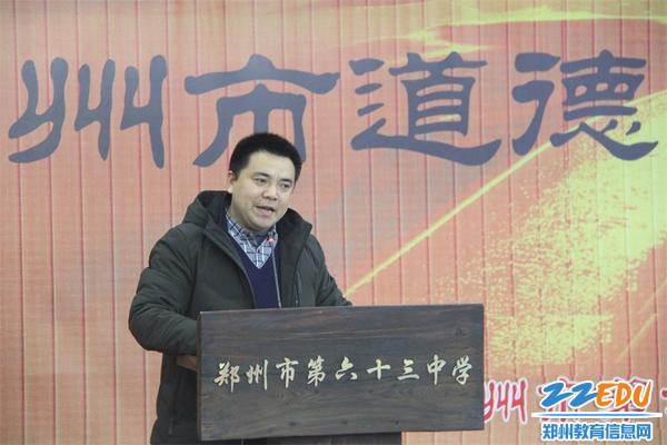 政教主任述职报告_幸福是奋斗出来的,郑州63中干部带头示范--郑州市第六十三中学 ...